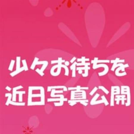 ぴのこ | 渋谷ちゃちゃまる(渋谷)