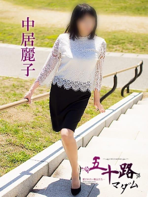「久しぶり〓」09/11(月) 10:50 | 中居麗子の写メ・風俗動画