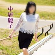 中居麗子 | 五十路マダム 愛されたい熟女たち 高松店(高松)