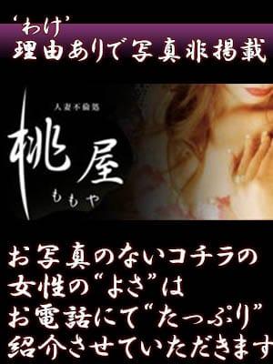 「こんにちわ」01/17日(木) 20:11 | みみの写メ・風俗動画