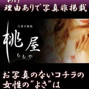 みみ | 人妻不倫処 桃屋 松江店(松江)