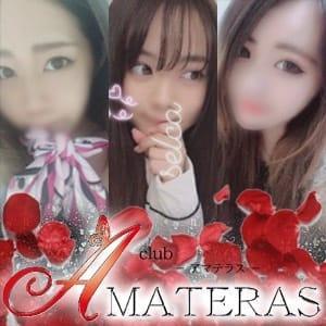 *STAFF blog* | Amateras-アマテラス-(福山)