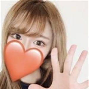 Love(らぶ) | Amateras-アマテラス-(福山)