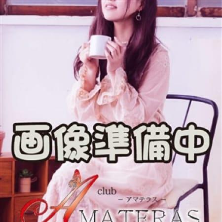 Ena(えな) | Amateras-アマテラス-(福山)