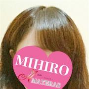 Mihiro(みひろ) | Amateras-アマテラス-(福山)