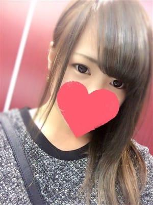 「珍しく…」05/27(日) 11:05 | Chisa(ちさ)の写メ・風俗動画