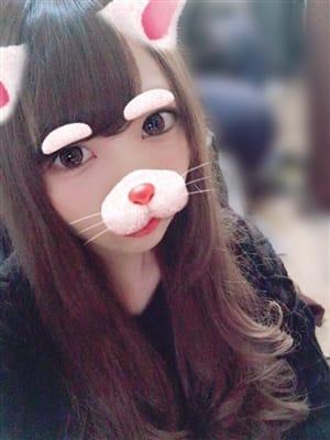 「おねがい♡」01/17(木) 06:32   Rena(れな)の写メ・風俗動画