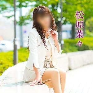 松原菜々【潮吹きスレンダー】 | 五十路マダム 岡山店(岡山市内)