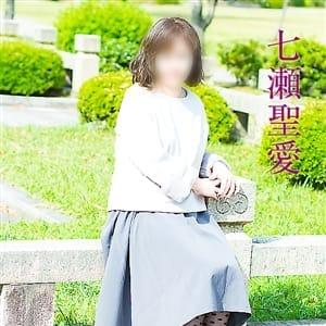七瀬聖愛【甘えん坊微乳マダム♪】 | 五十路マダム 岡山店(岡山市内)
