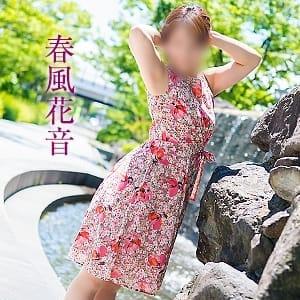春風花音【癒やし度満点なマダム】 | 五十路マダム 岡山店(岡山市内)
