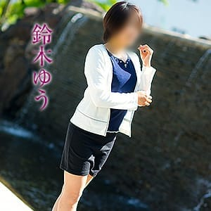 鈴木ゆう【気品のあるキレイなマダム】 | 五十路マダム 岡山店(岡山市内)