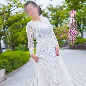 青山桜子【未経験マダムは興味津々!】 | 五十路マダム 岡山店(岡山市内)