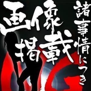 ゆうこ【10/1新人】 | 隣の奥様 四日市本店(四日市)