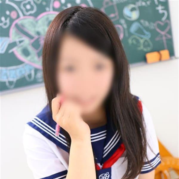 すずほ【激カワ18才♪】 | JKサークル(名古屋)
