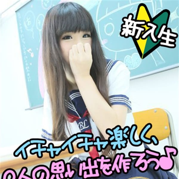 ありさ【感度抜群!敏感っ娘♪】 | JKサークル(名古屋)