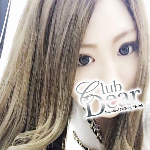 あいら【お姉さま美女】 | Club Dear(倉敷)