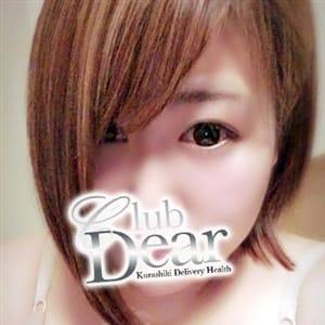 ひより【ご奉仕大好き美少女♪】 | Club Dear(倉敷)