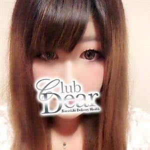 りな現役AV【現役AV女優】   Club Dear(倉敷)