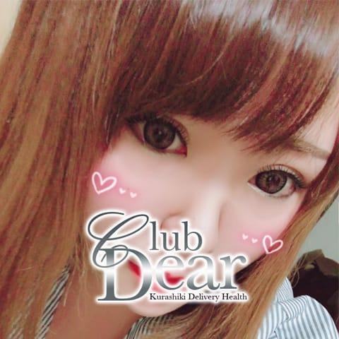 ゆあ【癒し系Gカップ美少女☆】 | Club Dear(倉敷)