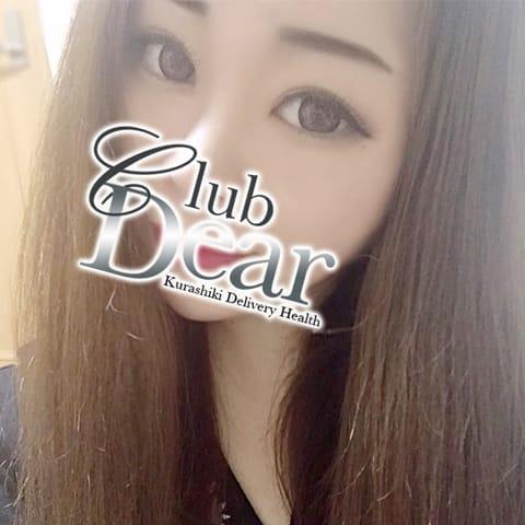あおい【Hカップ美女☆】 | Club Dear(倉敷)