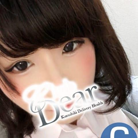 ほたる【清楚なロリ系美少女♪】 | Club Dear(倉敷)