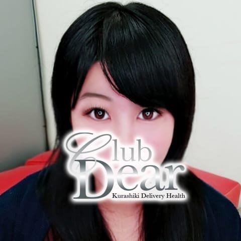 あいり【清楚系Gカップ美少女】 | Club Dear(倉敷)