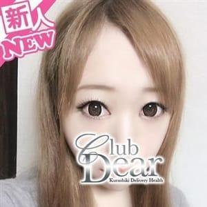 ひめ【スレンダー巨乳美女☆】   Club Dear(倉敷)