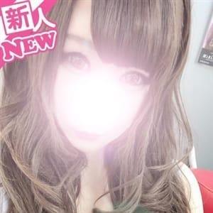 るか【小柄な爆乳Gカップ美少女☆】   Club Dear(倉敷)