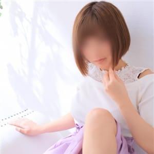 矢井田 歴代トップクラス♪【perfect美女】 | お姉さん人妻専門店FANTASY(倉敷)