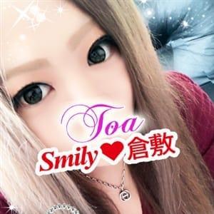 とあ【キャバ系巨乳☆】 | SMILY(倉敷)