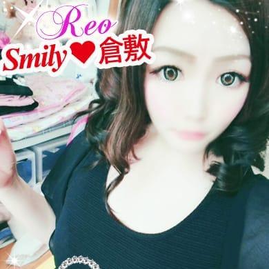れお【衝撃的な色白美肌の清楚美女☆】 | SMILY(倉敷)