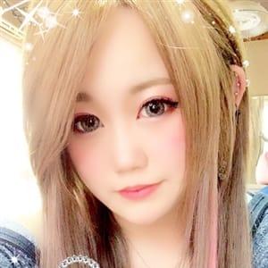 もか【ロリギャル!19歳!】 | SMILY(倉敷)