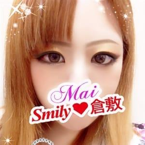 まい体験入店【敏感潮吹きエロテロリスト!】 | SMILY(倉敷)