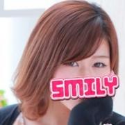 さな | SMILY(倉敷)