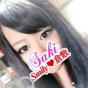 さき未経験 | SMILY(倉敷)