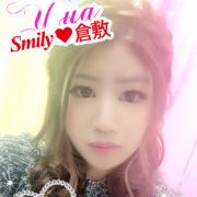 ゆあ | SMILY(倉敷)