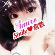 すみれ | SMILY(倉敷)