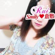 るい | SMILY(倉敷)