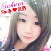 さくら | SMILY(倉敷)