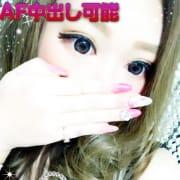 あみ | SMILY(倉敷)