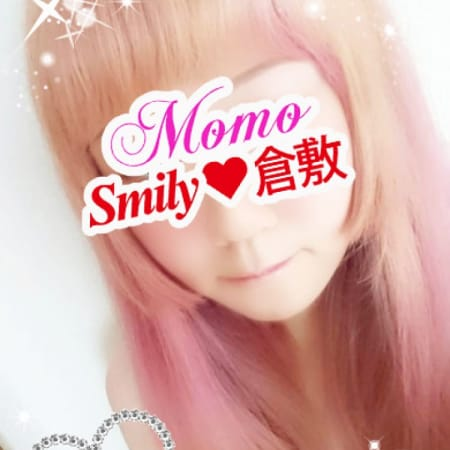 もも【超カワロリ系♪】 | SMILY(倉敷)