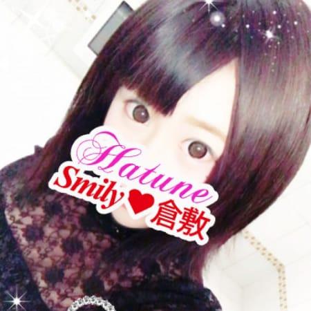 はつね【ロリ系ぱいぱん娘☆】 | SMILY(倉敷)
