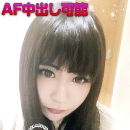 いのりAF可能【AF可能☆フェロモン美女☆】 | SMILY(倉敷)