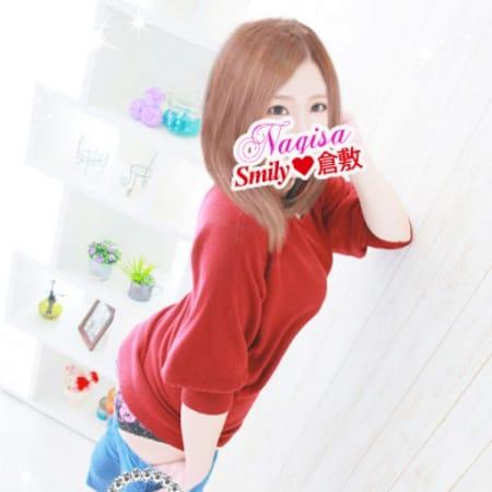 なぎさ体験【敏感Eカップ美少女♪】 | SMILY(倉敷)