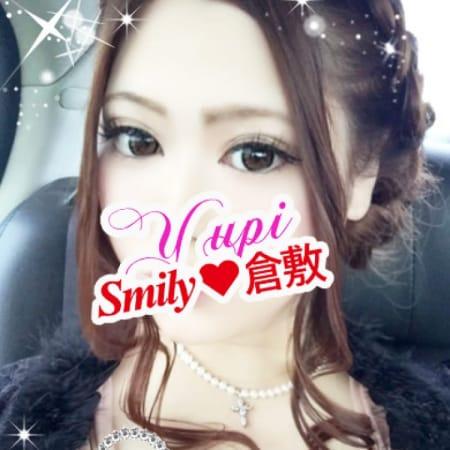 ゆぴ体験入店【衝撃のGカップ美女☆】 | SMILY(倉敷)