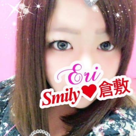 えり【M嬢♪淫乱素人☆】 | SMILY(倉敷)