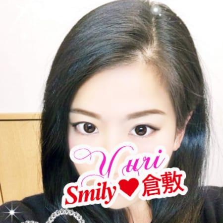 ゆり【衝撃の美女☆降臨】 | SMILY(倉敷)