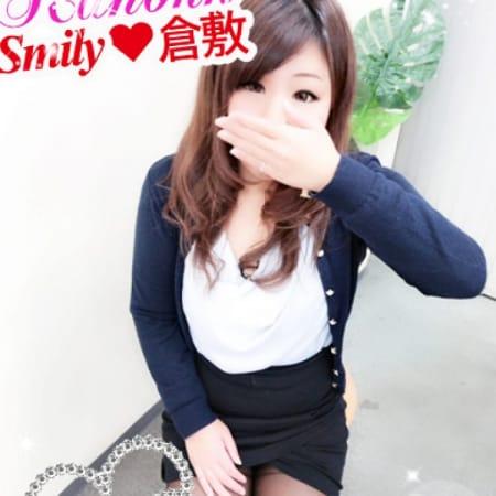 かのん【淫美で超敏感】 | SMILY(倉敷)