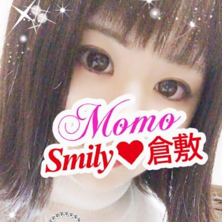 もも完全未経験【おっとり系美少女☆】 | SMILY(倉敷)