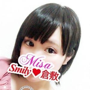みさ【ロリ系敏感ボディ☆】 | SMILY(倉敷)